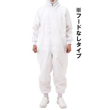 続き服(フードなし) SP2006 大丸白衣