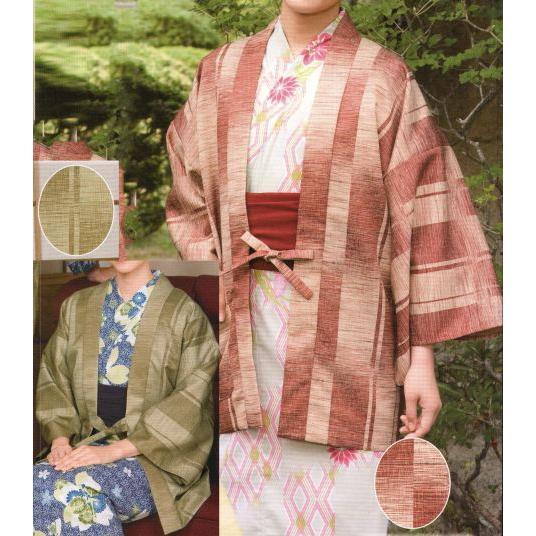 羽織(シケ市松/50枚入) HA-3907 風香