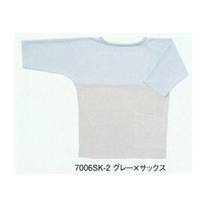 検診衣(胸部2重型・7分袖・着丈レギュラー)(50枚