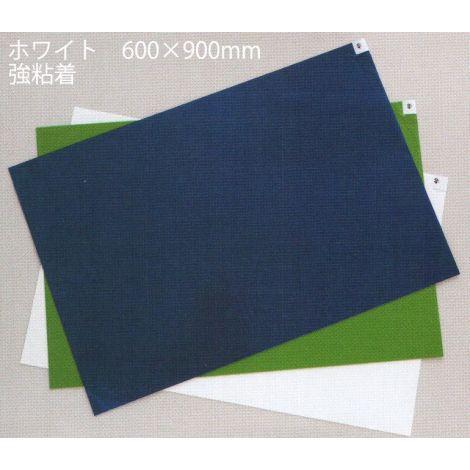 アドクリーンマット・強粘着 600×900mm ホワイト(40枚積層×6セット) G3272C ガードナー