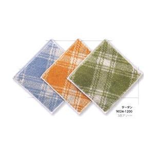 ジャガード ミニタオルハンカチ タータン(1200枚入) 9024-1200 広洋物産