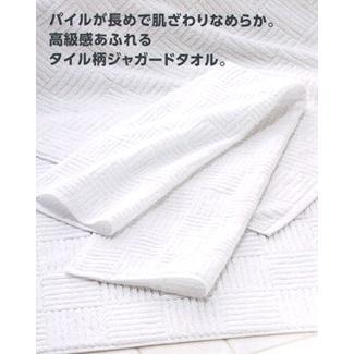 タイル柄 ジャガードタオル バスタオル(60枚入) J1500W 広洋物産
