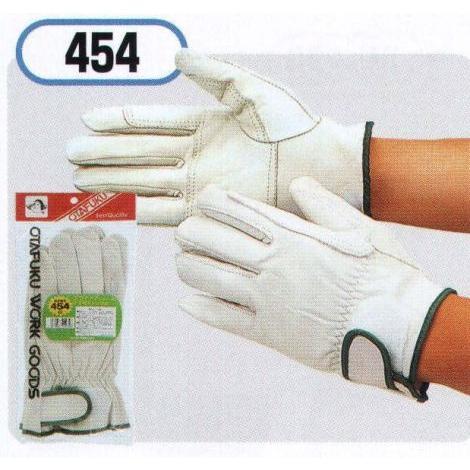 アウトドアアテ付マジック止(10双入) 454 おたふく手袋