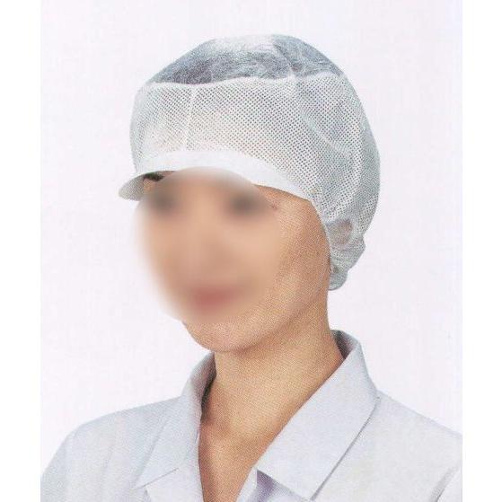 でんでん帽 メッシュつば付タイプ(50枚入) SF104 サカノ繊維