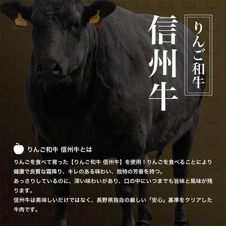 溢れる肉汁 やみつき信州牛A5おとなのハンバーグ 3個セット ハンバーグ 詰め合わせ 冷凍 信州牛 和牛 牛 肉 にく美味しい お取り寄せ グルメ|unihamburg|04