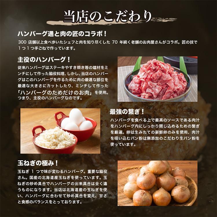 溢れる肉汁 やみつき信州牛A5おとなのハンバーグ 3個セット ハンバーグ 詰め合わせ 冷凍 信州牛 和牛 牛 肉 にく美味しい お取り寄せ グルメ|unihamburg|05