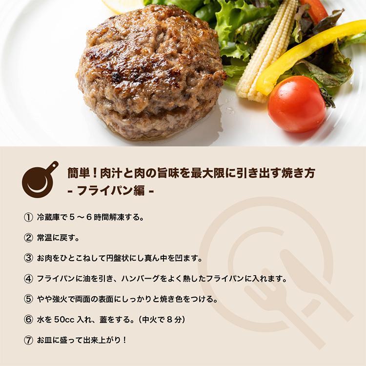 溢れる肉汁 やみつき信州牛A5おとなのハンバーグ 3個セット ハンバーグ 詰め合わせ 冷凍 信州牛 和牛 牛 肉 にく美味しい お取り寄せ グルメ|unihamburg|06