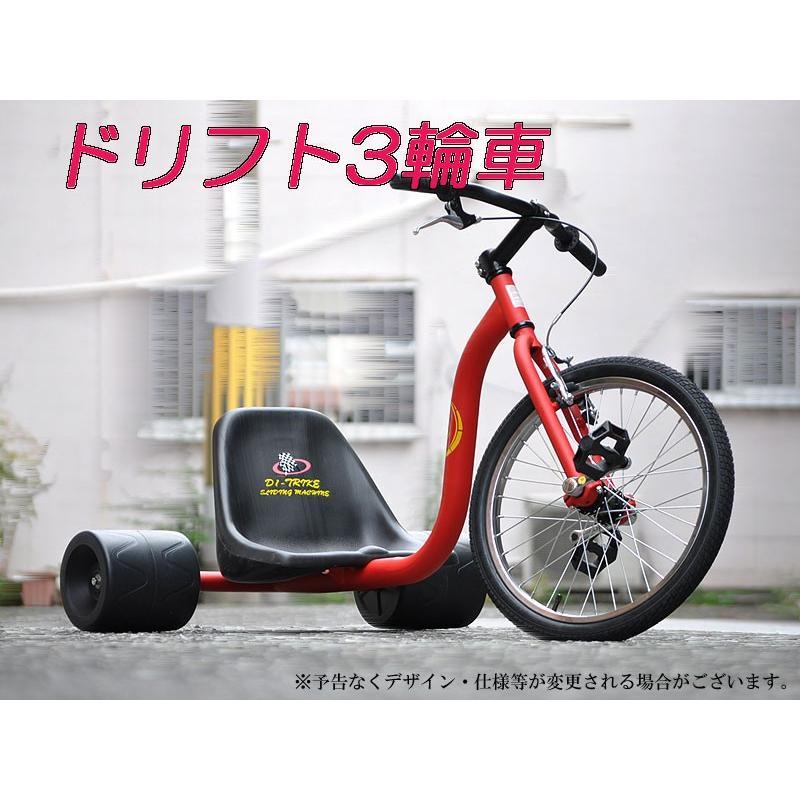 [D1 TRIKE]ドリフト3輪車-大人の三輪車-(マッドブラック)