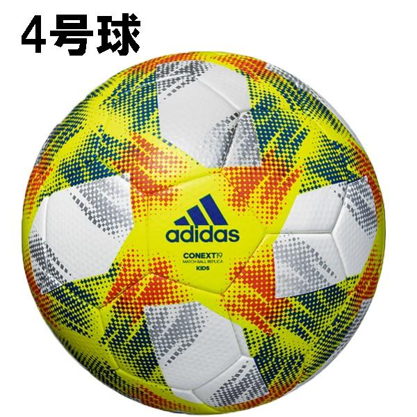 サッカーボール 4号球 アディダス adidas コネクト 19 キッズ FIFA 2019 女子ワールドカップレプリカ af400