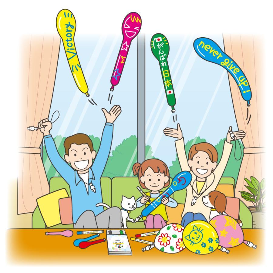【送料無料】ふうせんペン3色付きお試しセット!(B3) ジェット風船 ロケット風船 バルーン 応援グッズ スポーツ 野球観戦 日本製 uniquelife 09