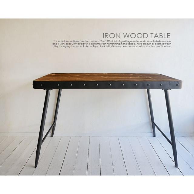 アイアン ウッド テーブル インダストリアル レトロ シャビー