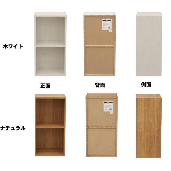 カラーボックス 2段 A4ファイル 収納 収納ケース テレワーク 本棚 送料無料 スリム オープンラック おしゃれ 本棚|unit-f|02