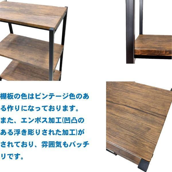 オープンラック 木製 3段 おしゃれ ヴィンテージ 幅50 オープンシェルフ テレワーク 本棚 収納 棚 送料無料 ABX-100 unit-f 02
