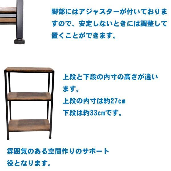 オープンラック 木製 3段 おしゃれ ヴィンテージ 幅50 オープンシェルフ テレワーク 本棚 収納 棚 送料無料 ABX-100 unit-f 03