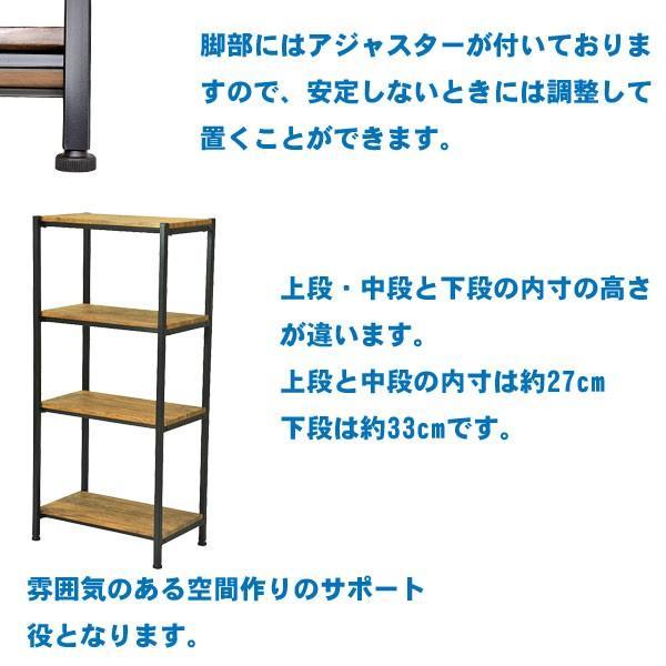 オープンラック 木製 4段 おしゃれ ヴィンテージ 幅50 オープンシェルフ 収納 棚  本棚 送料無料 ABX-200|unit-f|03