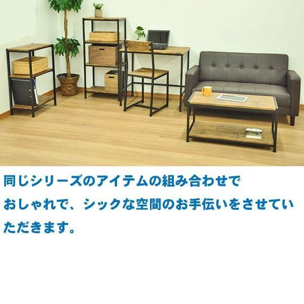 オープンラック 木製 4段 おしゃれ ヴィンテージ 幅50 オープンシェルフ 収納 棚  本棚 送料無料 ABX-200|unit-f|04