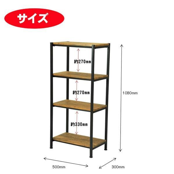 オープンラック 木製 4段 おしゃれ ヴィンテージ 幅50 オープンシェルフ 収納 棚  本棚 送料無料 ABX-200|unit-f|05