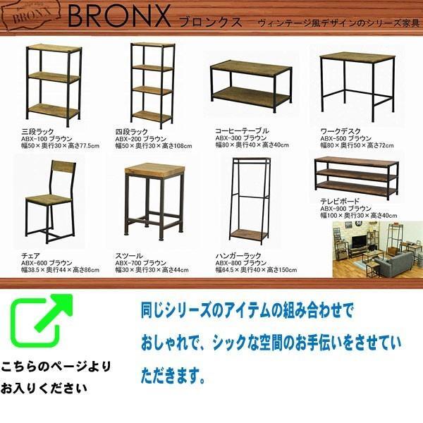 オープンラック 木製 4段 おしゃれ ヴィンテージ 幅50 オープンシェルフ 収納 棚  本棚 送料無料 ABX-200|unit-f|06