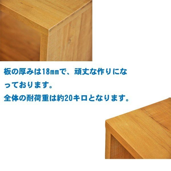 オープンラック 木製  幅50 奥行き30 高さ20 おしゃれ ディスプレイラック オープンシェルフ 一段 DIY 北欧 OPR-5020|unit-f|02