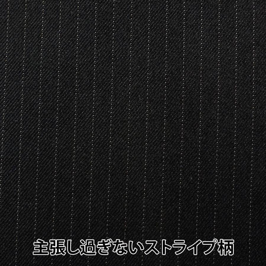 スラックス メンズ ビジネス ノータック ストライプ 裾上げ済み スリム 洗える united-japan 12