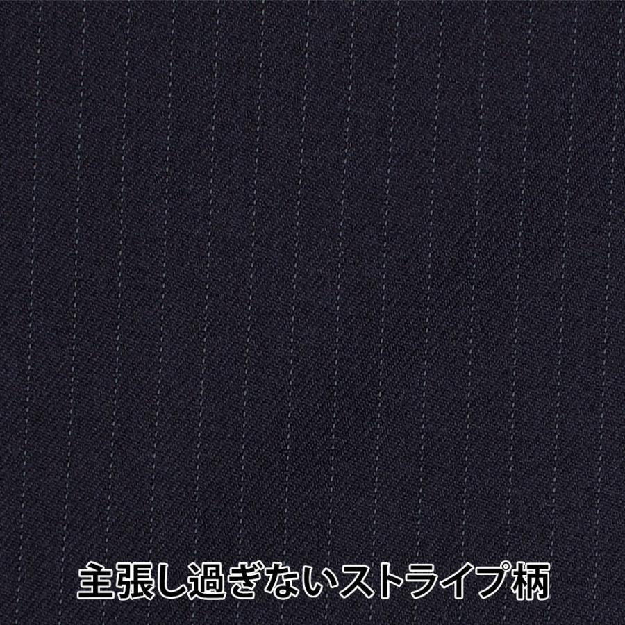 スラックス メンズ ビジネス ノータック ストライプ 裾上げ済み スリム 洗える united-japan 17