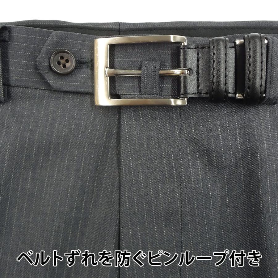 スラックス メンズ ビジネス ノータック ストライプ 裾上げ済み スリム 洗える united-japan 06
