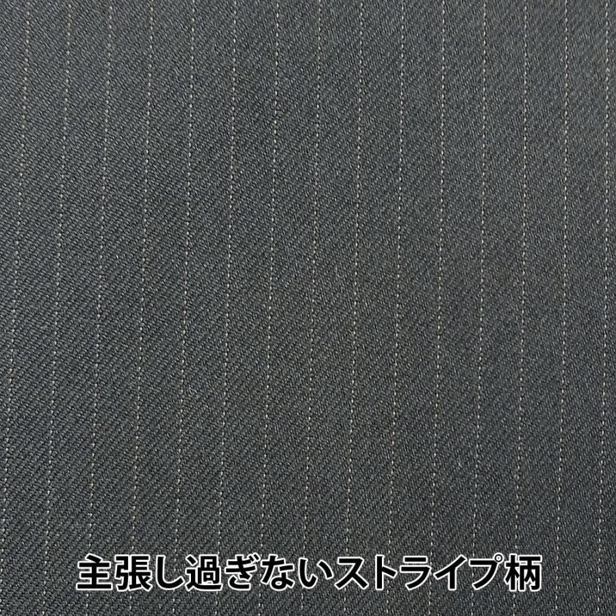 スラックス メンズ ビジネス ノータック ストライプ 裾上げ済み スリム 洗える united-japan 07