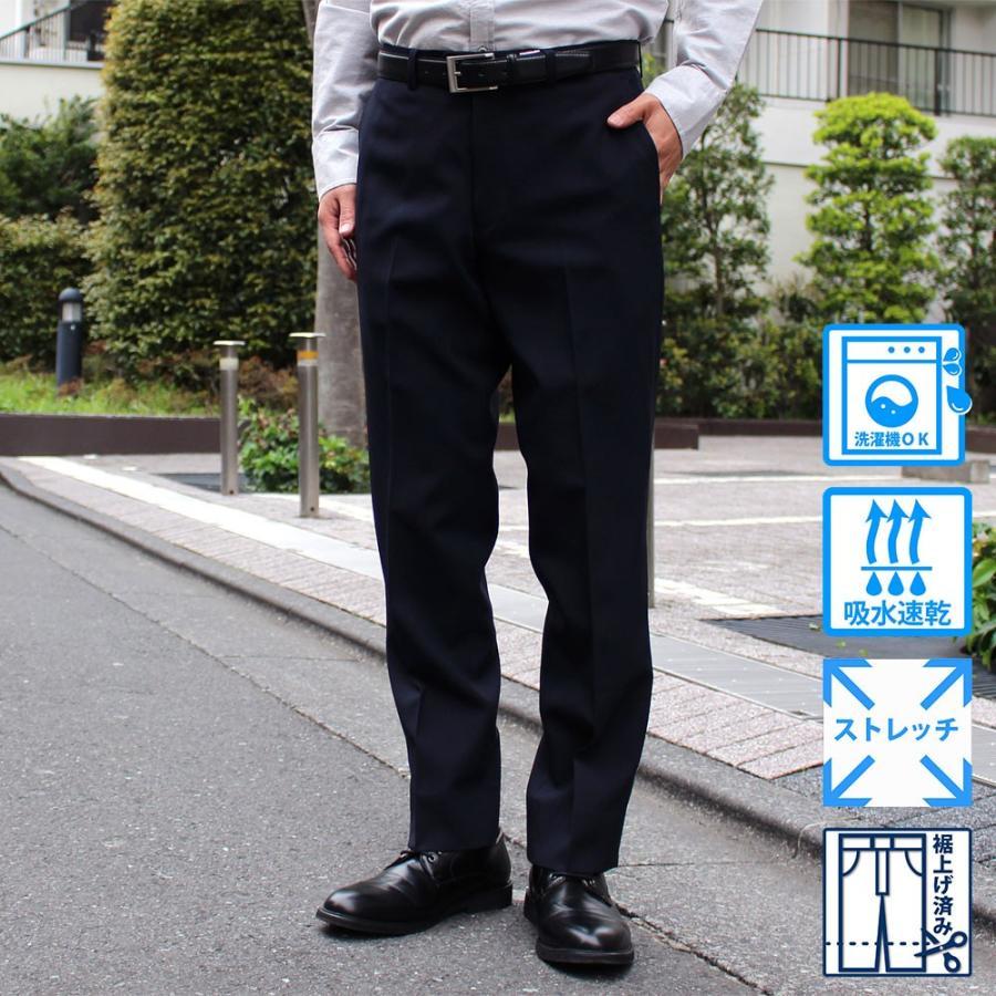 スラックス メンズ ノータック スリム 無地 ストレッチ 裾上げ済み 洗える 送料無料 SALE|united-japan|02