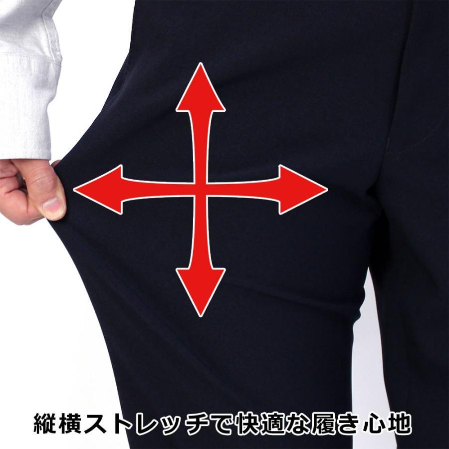 スラックス メンズ ノータック スリム 無地 ストレッチ 裾上げ済み 洗える 送料無料 SALE|united-japan|04