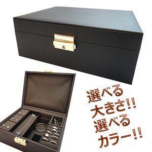 【即納】収納力抜群のジュエリーボックス 中型タイプの鍵付き宝石箱(ブラウン・ブラック)|united-jewellery