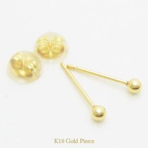 【即納】オトナのシークレットピアス K18ゴールド製の2mmの丸玉ピアス(1ペア)メール便可 united-jewellery