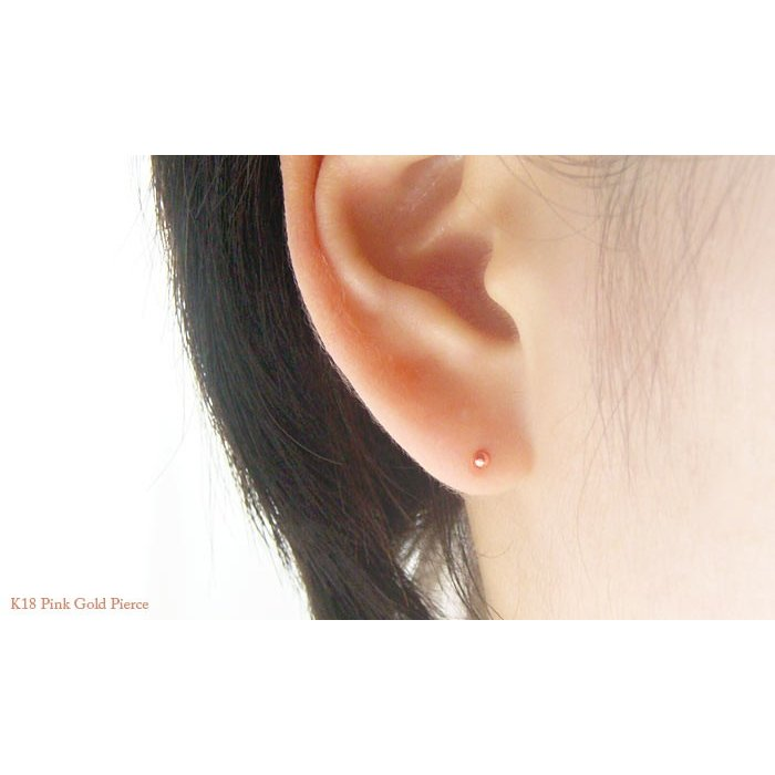 【即納】オトナのシークレットピアス 肌に馴染む目立たないK18ピンクゴールド製の2mmの丸玉ピアス(1ペア)メール便可|united-jewellery|02