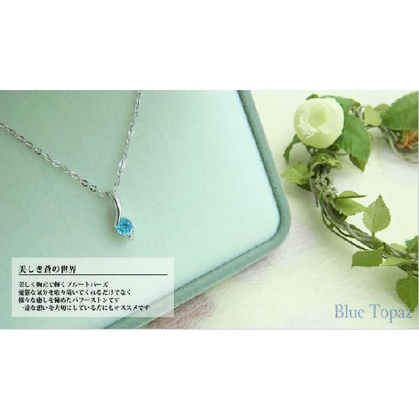 大粒の蒼い輝き5mmのブルートパーズパワーストーンペンダント メール便可 united-jewellery 04