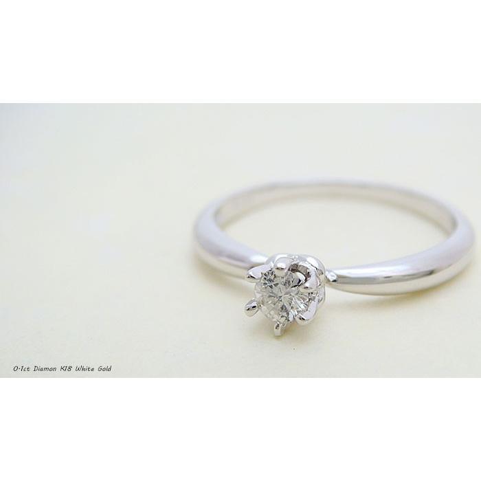 6つ爪ティファニーセッティングデザインのK18製ホワイトゴールド製0.1ct天然ダイヤリング 送料無料|united-jewellery|02