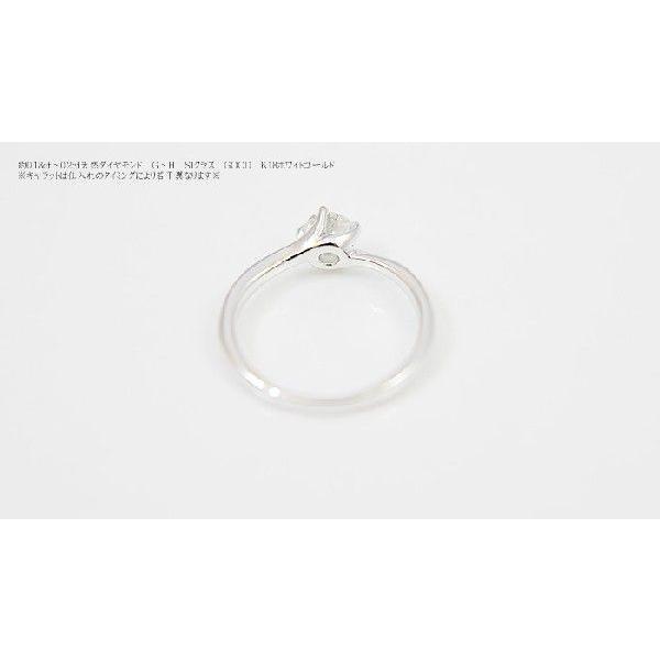 高級感溢れるSIクラスの大粒天然ダイヤモンドのK18ホワイトゴールド製リング 送料無料|united-jewellery|02