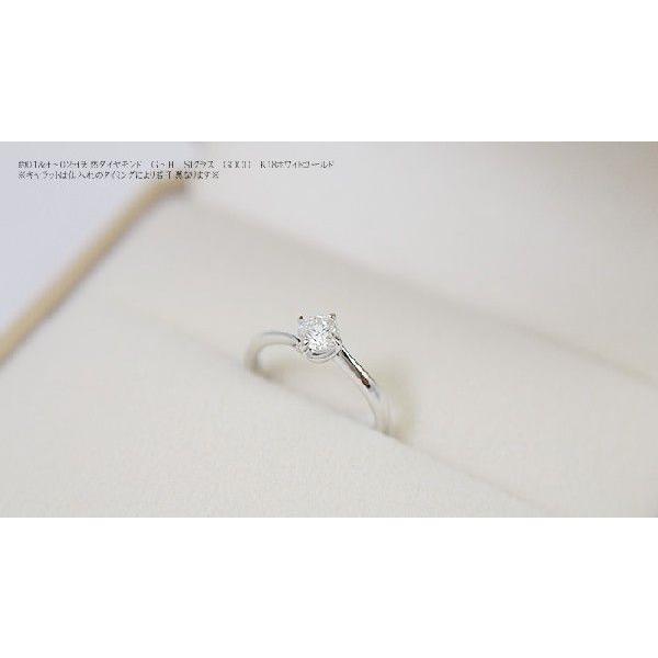 高級感溢れるSIクラスの大粒天然ダイヤモンドのK18ホワイトゴールド製リング 送料無料|united-jewellery|03