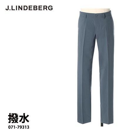 ジェイリンドバーグ J.LINDEBERG 2019年春夏 メンズゴルフウェア MicroDry Pants 071-79313 あすつく