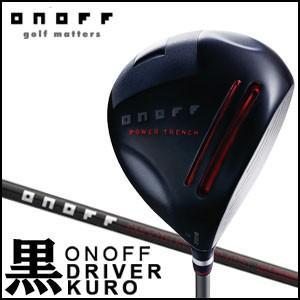 オノフ ONOFF ドライバー ONOFF Driver Kuro 黒 SMOOTH KICK MP-617D オリジナル カーボンシャフト メンズ ゴルフ クラブ 2017