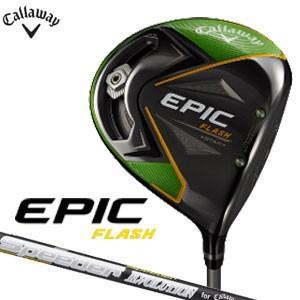 レフティ キャロウェイゴルフ Callaway GOLF メンズ ゴルフクラブ EPIC FLASH STAR エピックフラッシュスター ドライバー Speeder EVOLUTION for Callaw