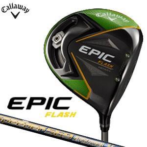 レフティ キャロウェイゴルフ Callaway GOLF メンズ ゴルフクラブ EPIC FLASH STAR エピックフラッシュスター ドライバー Speeder EVOLUTION V 569 左用
