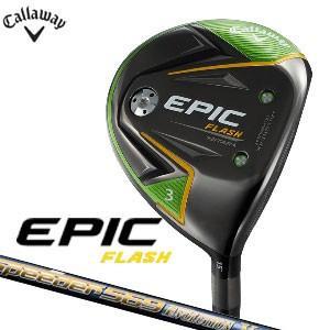 キャロウェイゴルフ Callaway GOLF メンズ ゴルフクラブ EPIC FLASH STAR エピックフラッシュスター フェアウェイウッド Speeder EVOLUTION V FW50 カー