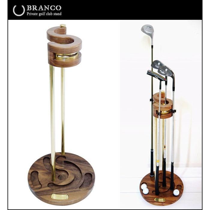 ゴルフ 専用家具 ブランコ BRANCO クラブスタンド Sシリーズ ウォルナット無垢&真鍮 流線型のS型ゴルフスタンド S Series/Walnut&Brass