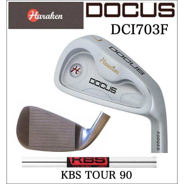 ドゥーカス DOCUS DCI703F 銀 アイアン 単品 #4,AW,SW KBS TOUR 90 シャフト