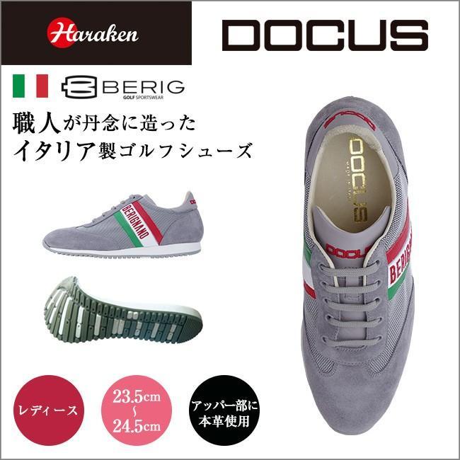 ドゥーカス DOCUS イタリア製レディース ゴルフ シューズ グレー あすつく