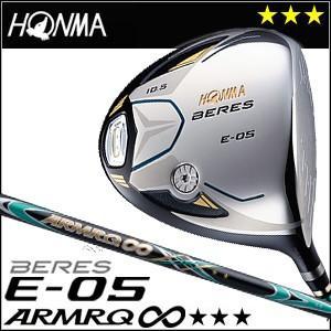 本間ゴルフ HONMA GOLF BERES E-05 ドライバー ARMRQ∞シリーズ 3Sグレード