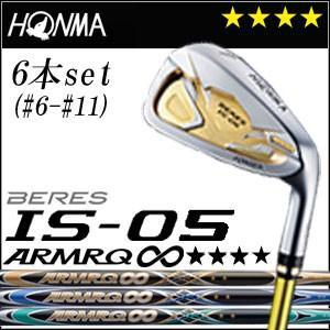 お得セット 本間ゴルフ HONMA GOLF BERES IS-05 IS-05 アイアン ARMRQ∞シリーズ 4Sグレード 4Sグレード 6本set HONMA #6-#11, 小坂井町:1afd3575 --- airmodconsu.dominiotemporario.com
