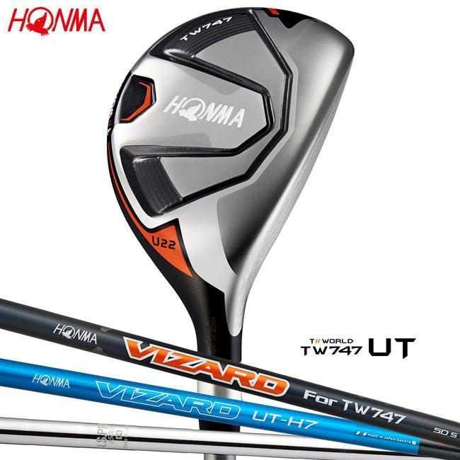 本間ゴルフ HONMA GOLF メンズ ユーティリティ TOUR WORLD UT TW747 VIZARD UT-Hシャフト 2018