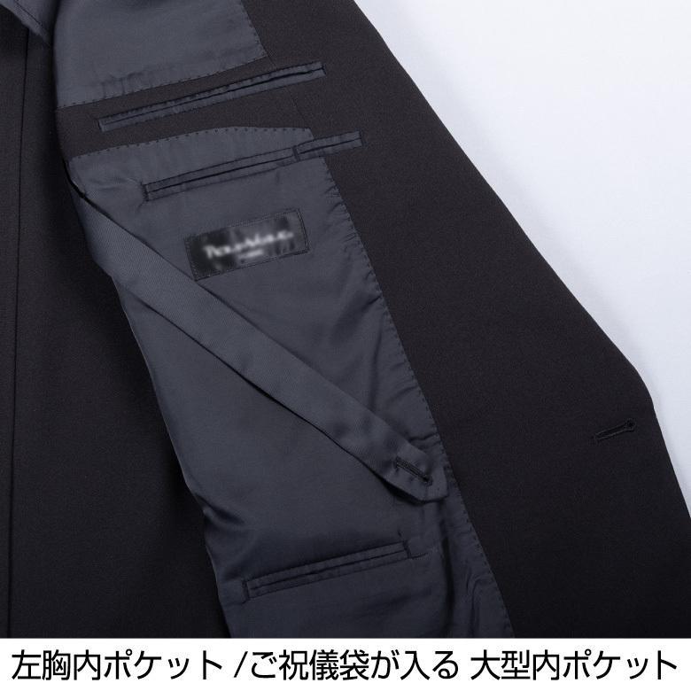礼服 メンズ ダブルフォーマル 男性 オールシーズン ブラック フォーマル スーツ 結婚式 葬式 喪服 安い 8025 送料無料|unitedgold|11