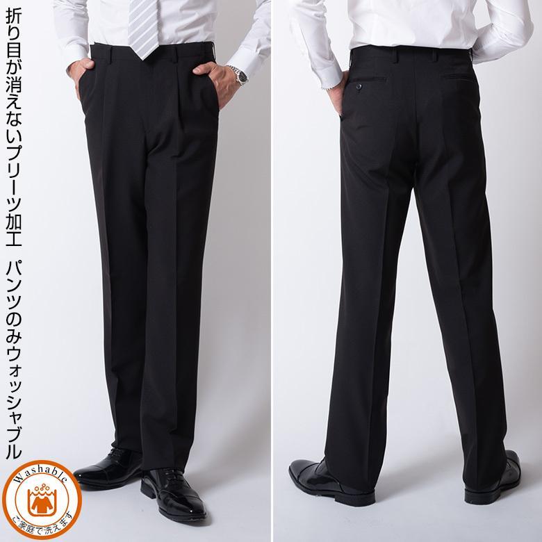 礼服 メンズ ダブルフォーマル 男性 オールシーズン ブラック フォーマル スーツ 結婚式 葬式 喪服 安い 8025 送料無料|unitedgold|12