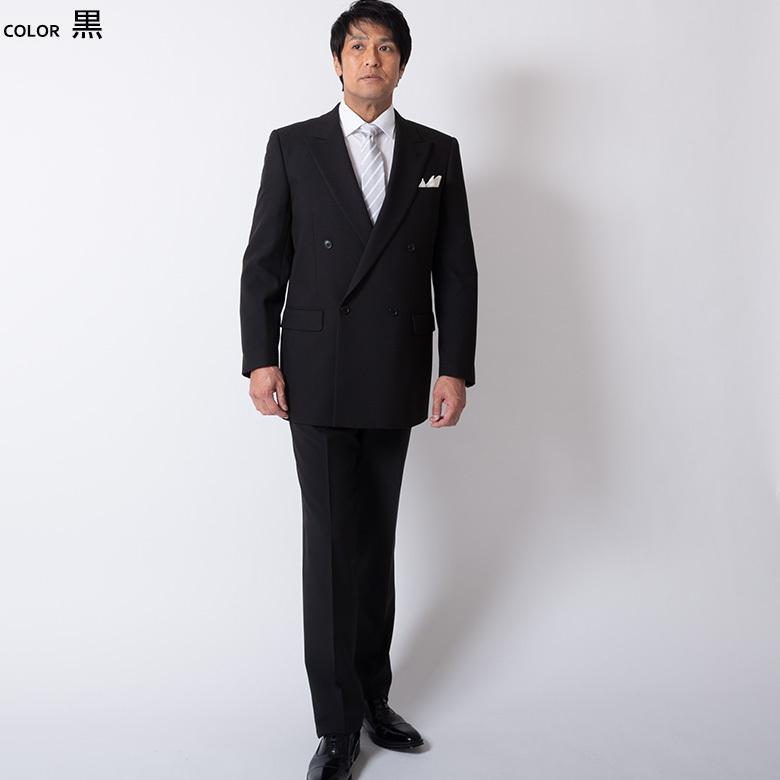 礼服 メンズ ダブルフォーマル 男性 オールシーズン ブラック フォーマル スーツ 結婚式 葬式 喪服 安い 8025 送料無料|unitedgold|04